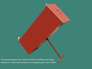 Тара (контейнер) для РСО.