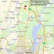 Дачный дом и земельный участок в Медовке.