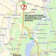 Земельный участок промышленного назначения на трассе М4- «Дон»