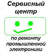 Ремонт сенсорных панелей оператора..