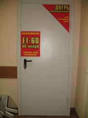Противопожарные двери,  люки,  ворота