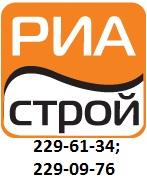 Производственная компания натяжных потолков РИА Строй