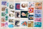 Подарок - кучка марок