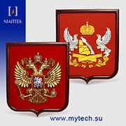 Изготовление гербов РФ,  областей и городов