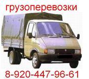 Грузоперевозки Воронеж Газель город,  межгород