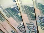 Оказание финансовой помощи