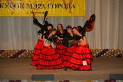 танцевальная студия ШОУ-Dance