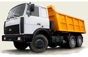 Самосвал МАЗ-5516А5-380-050