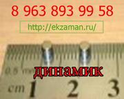 БЕСПРОВОДНЫЕ МИКРОНАУШНИКИ В Воронеже