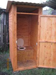 туалет садовый