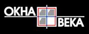 Окна Века. Окна пластиковые Воронеж,  изготовление и установка