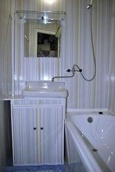 Сдаётся Уютная квартира посуточно в Воронеже