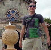 Экскурсовод в доминиканской республике