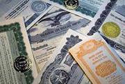 Покупаем ации: Транснефть,  Роснефть,  Полюс Золото,  Ростелеком продать цена акций стоимость