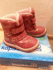 ботинки зимние Kapika р.25