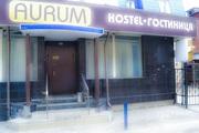 Комната в центре Воронежа за 400 рубсутки+Завтрак+WiFi+парковка