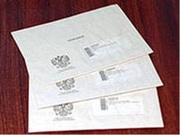 Услуга почтовой пересылки нужным (задним) числом в любой город РФ