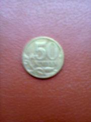 Продаю монеты.