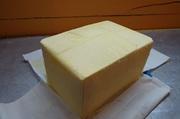 Масло растительно - сливочное Родной край оптом