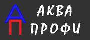 Монтаж водопровода,  отопления и канализации в Воронеже и области