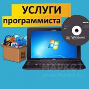 Помощь программиста,  системного администратора и электронщика