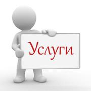 Услуги мастера универсала Сантехник-сварщик-Плотник