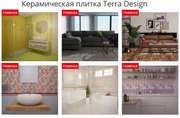 Керамическая плитка Terra Design цена в магазине Майолика