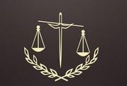 Оказание квалифицированной профессиональной юридической помощи