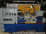 Капитальный ремонт токарных станков,  шлифовка станин,  кареток