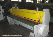 Капитальный ремонт гильотинных ножниц СТД-9 4х2500мм продаём ножницы