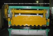 Капитальный ремонт гильотинных ножниц Н3121 12х2500мм  продаём ножницы
