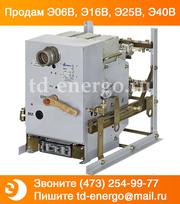 Автоматический выключатель Электрон Э16ВУЗ (Э16В ХЛ3) td-energo