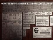 Таблички скоростей,  подач,  резьбы шильдики 1к62,  1к62д,  1в62,  16к20