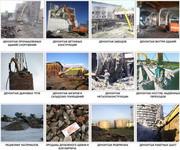 Демонтаж промышленный в Воронеже,  демонтировать дом Воронежская область
