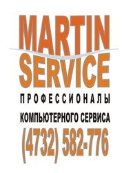 Ремонт и обслуживание компьютеров в Воронеже