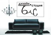 Дизайн студия Бас,  дизайн интерьера высший класс!Роспись,  декоративные