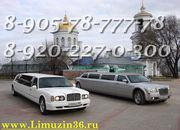 Прокат и аренда лимузинов и кабриолетов в Воронеже и области